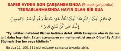 Ya Dafiiil Belaya Idfe' Annel Belaya Vel Kazaya Fe Allahü Hayrun Hafizen Ve Hüve Erhamerrahimin