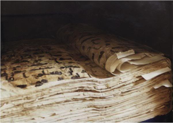 Gerçek ilk yazılan kuranı kerim kitabı şu an nerededir?
