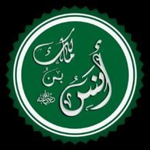 Arapçada ''falan bin falan'' veya ''falan ebu falan'' ne demek