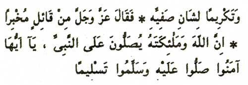 Cuma namazında imamın hutbeden inmeden okuduğu ayeti Arapça ve Türkçe