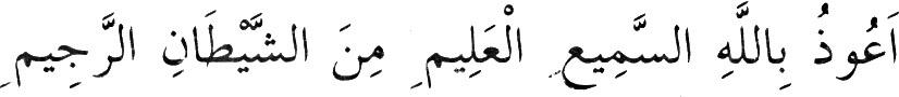 Sabah namazının farzından sonra okunan dualar