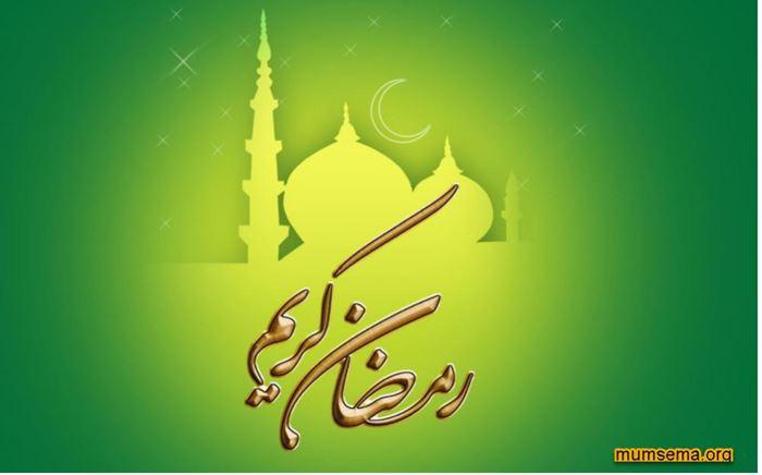 Ramazan ayı kartları