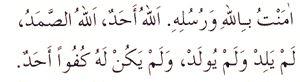 Vesveseye karşı okunacak dualar (türkçe-arapça)