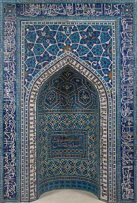 Cami ve içindeki yerlerin isimleri