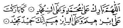 Allahümme rabbena ve barik duaları