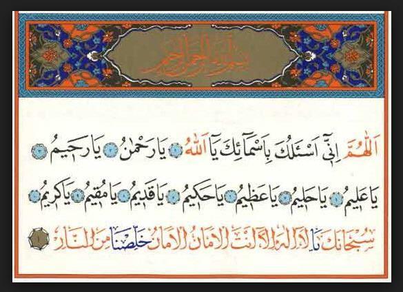 Keskin Dualar - Cevşenül Kebir: Cevşen Duası (Büyük Zırh)