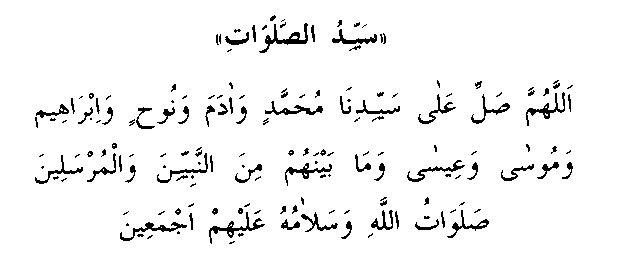 Bütün peygamberlere salavat nasıl getirilir?