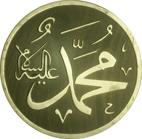 Rüyada Muhammed İsmini Duymak Yorumu Nedir?