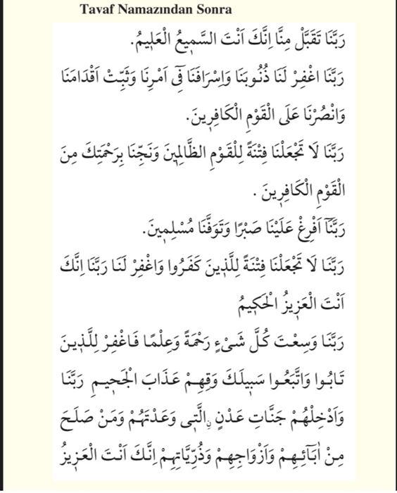 Tavaf Namazından Sonra okunan dua