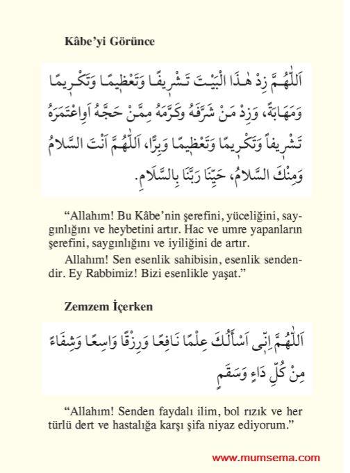 Kabeyi Görünce okunacak Türkçe Arapça dua