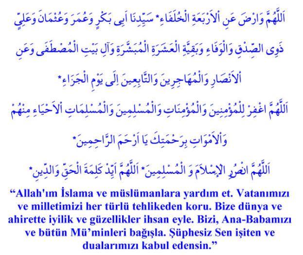 Kurban Bayramı Arapça Hutbe Metni